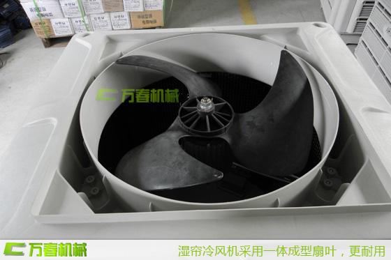 四川贝博官方网址湿帘冷风机一体成型扇叶,耐用更静音